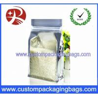 Aluminium Foiled Plastic Food Packaging Bags Zipper Top Rice Side Gussest