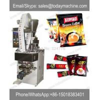 Deposit-Hot-Sale-Powder-grain-Packing-Machine-with-reasonable-price-factory-direct-selling