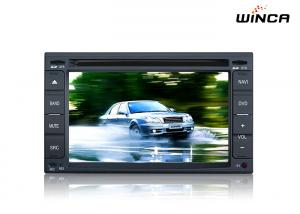 China 6.2 Inch Car Audio GPS Navigation Fit Nissan Double Din Car GPS DVD on sale