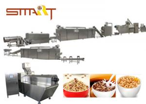 China EN Standard Snack Food Extruder Machine , Automatic Puff Snack Production Line on sale