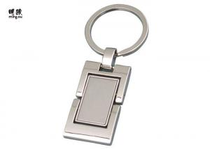 China Rocking Style Designer Key Rings Matt Nickel Personalized 32mm Flat Chain on sale