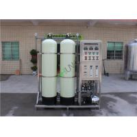 China Fully Automatic Ro Plant Reverse Osmosis Machine Glass Fiber Reinforced Plastic on sale