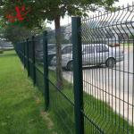 Customized Size 3D Curved Wire Mesh Fence Welded 200x50mm Powder Coated