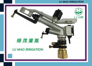 China Dial Brass Irrigation Water Sprinklers Rotating For Agriculture System on sale