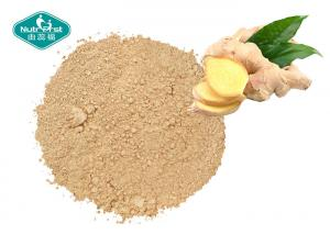 China Ginger Root Natural Botanical Extracts Good Taste Reduce Vertigo For Arthritis Health on sale