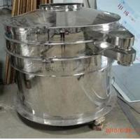 China Bulk Drug Intermediates Vibro Screen Machine , Vibro Sifter Separator Machine on sale