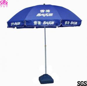 China Outdoor Advertising Umbrella Beach Umbrella With Business Logo Prints on sale