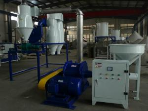 China Plastic PVC Recycling Pulverizer Machine For Powder , Plastic Pulveriser Machine on sale