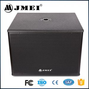 China 300W 12 15 Super Bass Subwoofer Active Speaker For Professional Dj System on sale