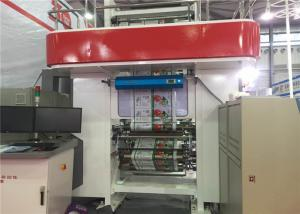 China High Precision Gravure Printing Machine , Roto Printing Press Water Based Ink Printed on sale