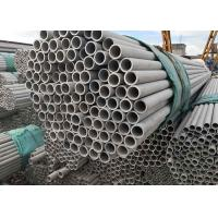 China TP321 Seamless Stainless Steel Pipe Resistance To High Temperature on sale
