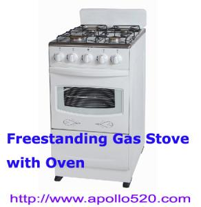 China 4 Burners Free Standing Gas Stove with Oven on sale