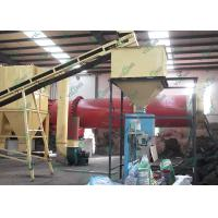 Complete Organic Fertilizer Production Line Fertilizer Granulator Machine