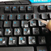 laptop keyboard stickers, laptop keyboard stickers