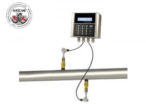 China Hurricane Insertion Ultrasonic Flow Meter , Electromagnetic Flow Meter With RS485 on sale