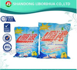 China OEM hand washing laundry detergent washing powder——hebe@ghlibo.com on sale