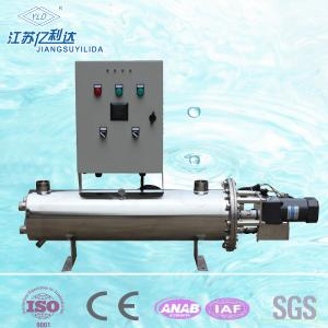 China Bacteria Removal Auto Cleaning UV Water Sterilizer for Drinking Water Disinfetion System on sale