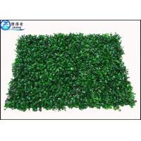 China Rectangle Green Ground  Water Plastic Plants Decoration Marine Aquarium Fake Plants on sale