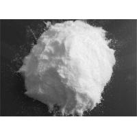 China Pure Sodium Silicate Fluoride For Agriculture Insecticide CAS 16893 85 9 on sale