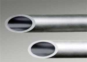 China Extruded Aluminum Round Tubing Pipe 6061 6063 7075 Thickness 0.3mm Custom Length on sale