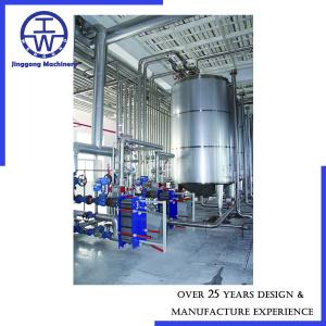 China Auomatic CIP Cleaning System RO Integrated With Membrane Cleaning Station on sale