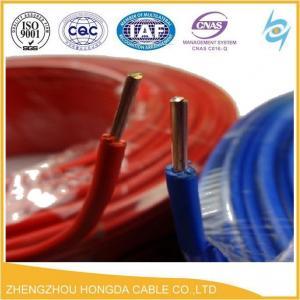 300/500V BV / RV / BVV 1.5mm 2.5mm 4mm 6mm 10mm 16mm electric cable ...