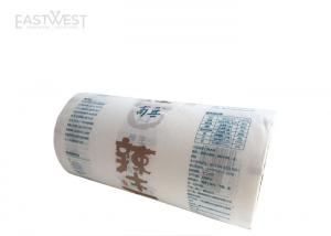 China Stock Plastic Laminated Packaging Films Roll Custom Printed For Dry Fruit / Snacks on sale