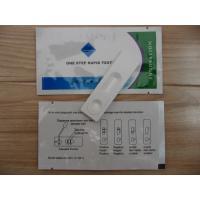 HBsAg Test Kit