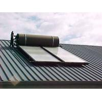 Solar Water Heating System For Africa