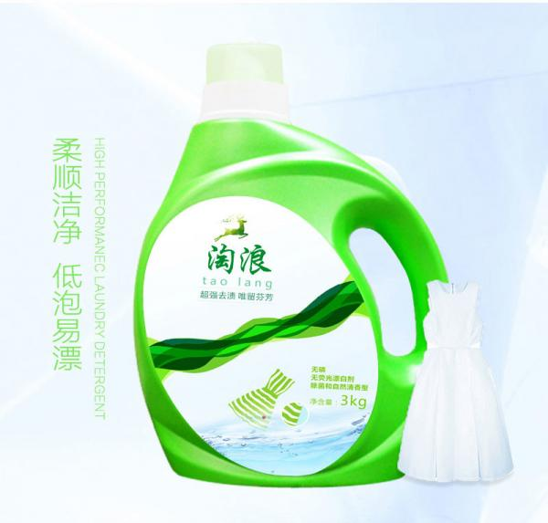 Manufacturer and Factory High Quality Laundry Detergent