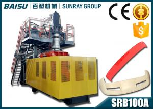 China Spoiler Bumper Plastic Blow Moulding Machine HDPE / ABS Material SRB100A on sale