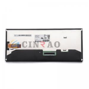 China LG TFT 10.3 Inch LCD Car Panel LA103WF3(SL)(01) Car GPS Navigation High Precision on sale
