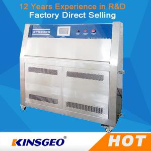 China PID SSR Control 304 Stainless Steel UV Testing Machine 1600 Hours Lifetime Of Lamp on sale
