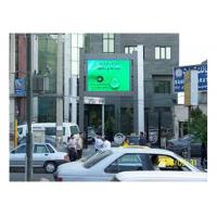 P10 Outdoor Led TV Video Screen Wall With 320 * 160mm Led Module 1R1G1B