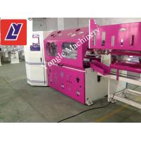 China 4 Shaft Automatic Paper Core Cutting Machine -- Made in China on sale