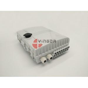 China IP65 Outdoor Waterproof Optical Fiber Splitter Distribution Box Pole Mounted on sale