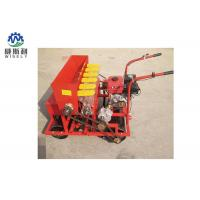 Onion Planter Onion Planter Manufacturers And Suppliers At
