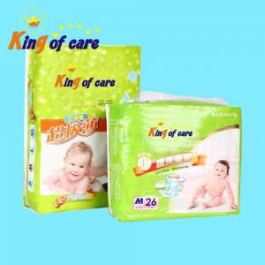 China adult diaper pictures adult diaper tape adult diaper video adult diaper wholesale adult diapers and plastic pants on sale