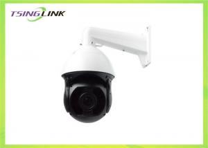 China 4g Wireless Waterproof Ptz Cctv Camera 1080p 36x Optical Zoom Dome on sale