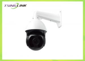 China 8 Inch 2.0MP PTZ Dome Camera , WIFI GPS 4g PTZ Camera With Night Vision on sale