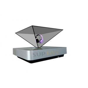 China 220V Full HD Resolution Transparent LCD Showcase 3D Holo Box For Indoor on sale