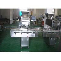 180000 pcs / h Tablet Counting Machine 16 Channels Electronic Tablet Counter