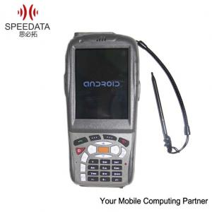 China gps pda gsm touch screen Portable Data Collection Terminal windows mobile on sale