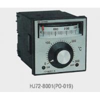 China AC 220 / 380V Electronic Temperature Controller , Safety Limit thermostat digital temperature regulator on sale