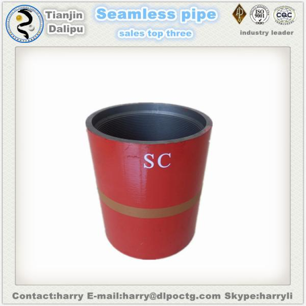 Made In China Pipe Fittings Vam Top Connection Coupling