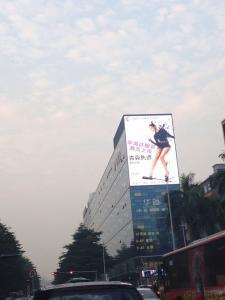 China O rádio P10/Bluetooth/controle de WIFI conduziram a prova da água da tela da propaganda on sale