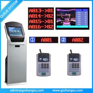 China Complete Intelligent Bank Wireless Queue Management System,ticket dispenser system on sale