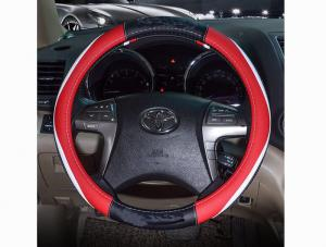 China With logo black white red car steering wheel cover leather type on sale