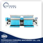 Multi Head Quilting And Embroidery Machine , 34 Heads Flat Embroidery Machine