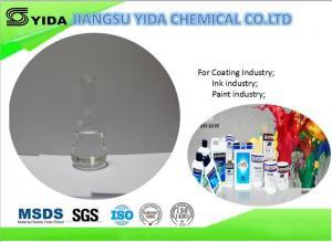 China Mg Coating Auxiliary Agents Textile Ethylene Glycol Monomethyl Ether Cas No 109-86-4 on sale